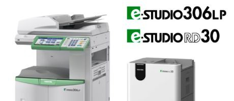 e-Studio ECO multifunctional